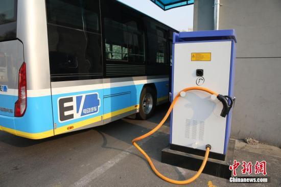资料图:充电设施。中新社记者 熊然 摄