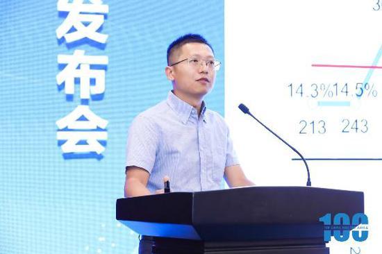 国家信息中心经济咨询中心副处长 李强