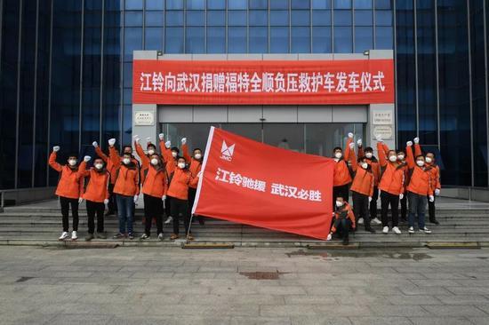 18辆全顺负压救护车奔赴武汉