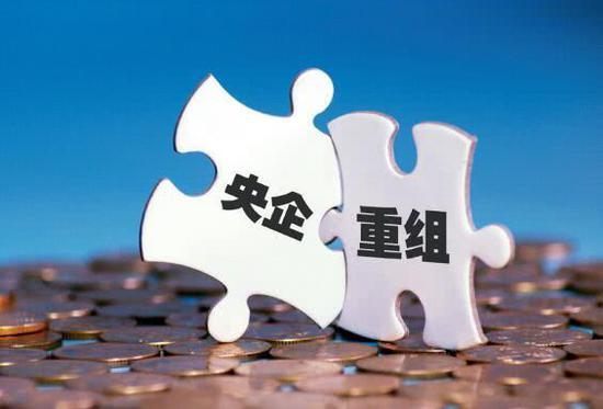国资委今年将推动央企战略重组 加大专业化重组