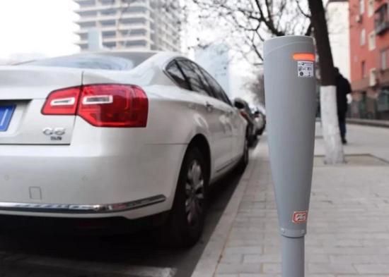 北京道路停车电子收费正式实施:停车费不涨价,摄像头可拍违章停车