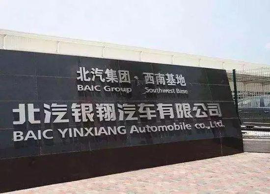北汽银翔重组即将启动 重庆市政府或先替其还债12亿