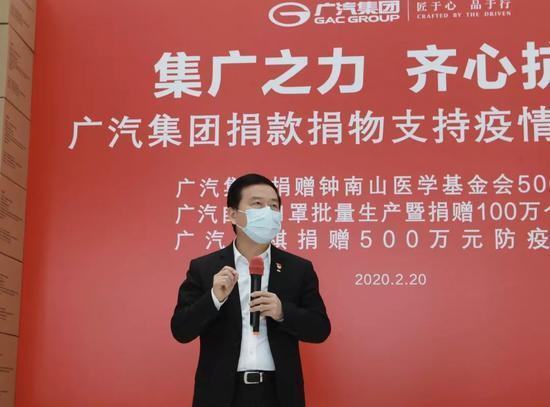 日产能将达百万 广汽自制口罩正式批量生产,钟南山视频祝贺