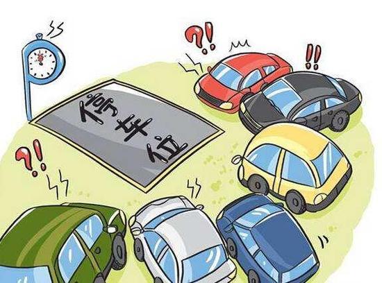 香港停车位卖出76万美元天价 破世界纪录