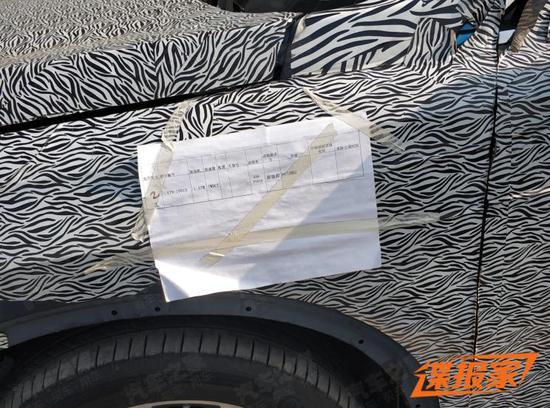 1.5T插电系统 曝广汽传祺GS5混动版谍照