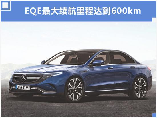 奔驰纯电动E级顺义投产 续航600km 年产7万辆