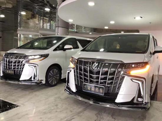 2019款丰田埃尔法蒙娜丽莎全系改装出售