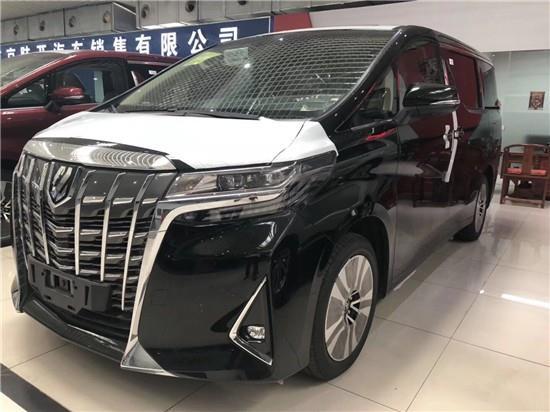 2019款丰田埃尔法报价 津港现车热售全国公兴搬迁