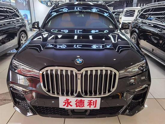 新一代20款宝马X5动感十足国六预售报价