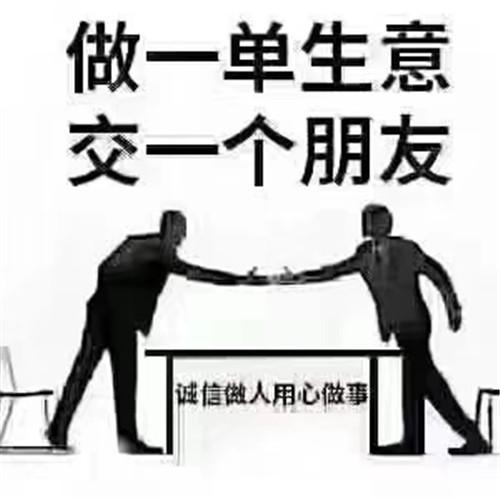 http://www.k2summit.cn/caijingfenxi/1179517.html