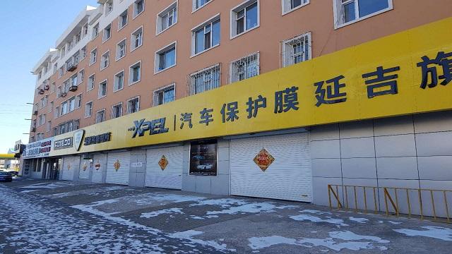 """吉林车市见闻:长春俨然""""一汽之城"""""""