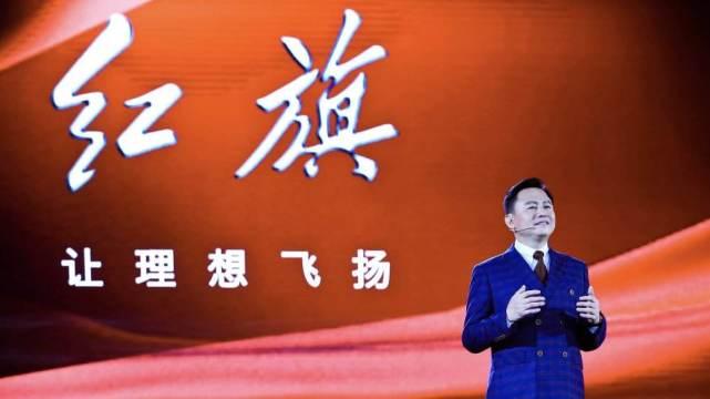 一汽集团的董事长、党委书记 徐留平