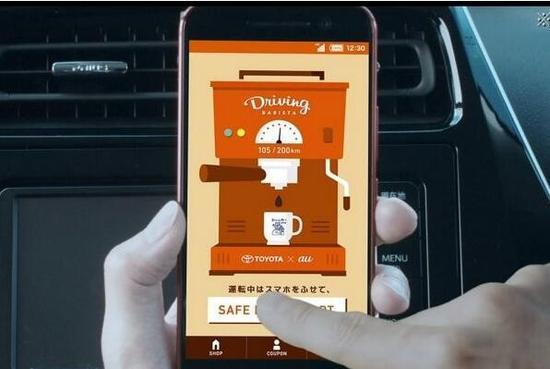 丰田在日本推出免费喝咖啡安全理念