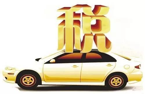 2016年中国汽车行业八大爆冷事件