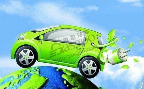 盖世汽车讯 据外媒公布的数据显示,2016年全球插电式汽车的销量为773600辆,比2015年高出42%。