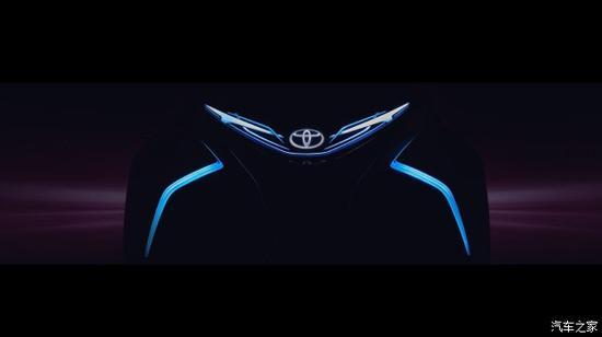 丰田全新概念车日内瓦发布 定位2030年