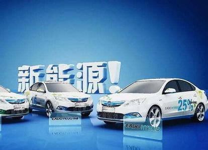 新能源车市2月回暖 补贴退坡不影响产业发展