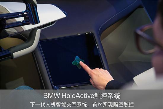 """自动驾驶时代的座舱""""大剧透"""",宝马将带你感受""""未来豪华"""""""