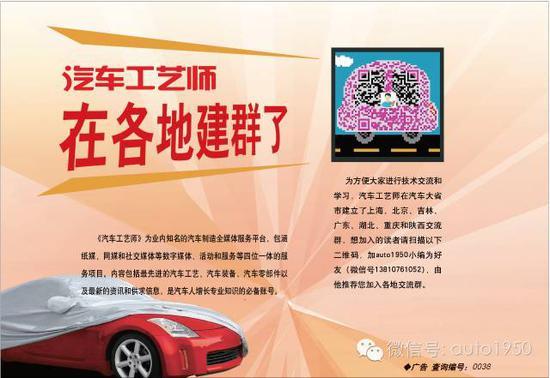 """中国人开始收购这些德国汽车相关企业,何时收购""""BBA"""""""