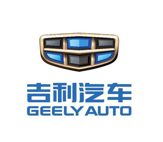吉利汽车市值首超广汽集团 位居汽车整车第二
