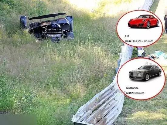全球最贵车祸,价值1亿元车直接撞报废!