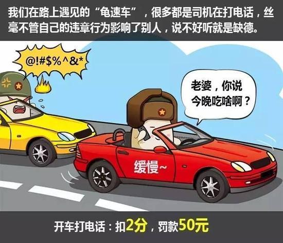 开车打电话,不管是手持还是用免提还是会导致分心驾驶的,还是尽量避免吧。