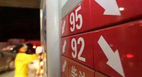 92号汽油和95号汽油混着加会对汽车有伤害吗?