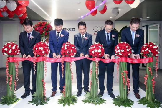 ▲一汽-大众高层为奥迪新北京办公室剪彩