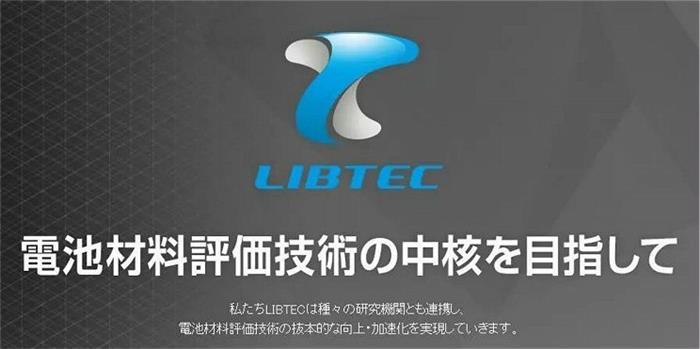日本押宝全固态电池 23家企业联合研发