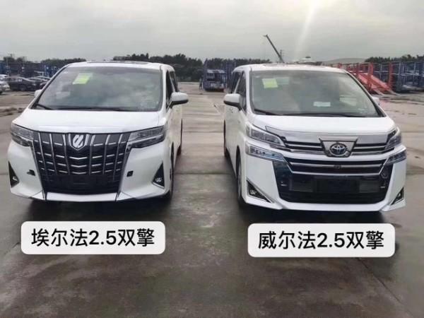 2019款丰田埃尔法报价 先进智慧科技商务上海公兴搬迁  公司
