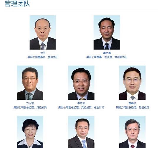 排名第三 刘卫东正式位列兵装集团领导班子