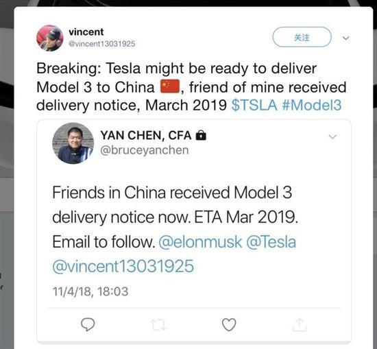 特斯拉Model 3明年三月国内首批交付