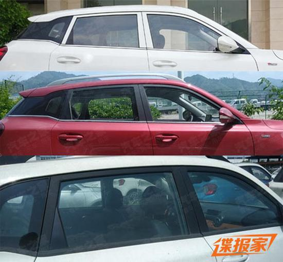 拥有更多选择 北汽昌河Q35 1.5T申报图