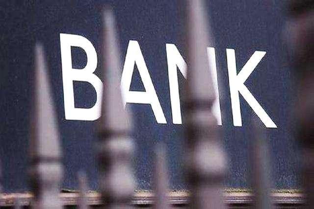力帆、华泰等四车企被银行点名进行风险排查