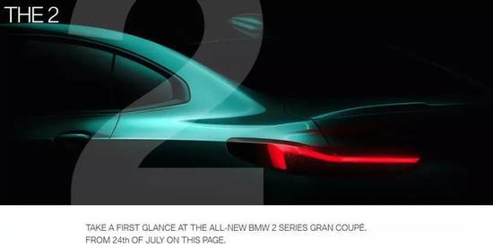 绕不过的前驱平台 全新一代宝马2系轿跑