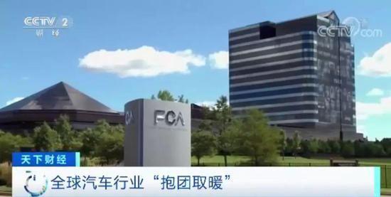 """日产雷诺三菱组建新合资公司 巨头""""抱团""""能""""取暖""""吗?"""