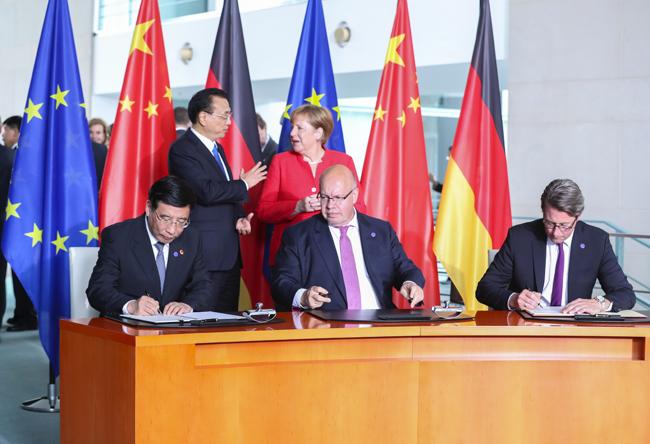 中德签署《关于自动网联驾驶领域合作的联合意向声明》