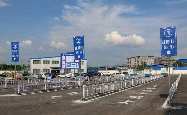 热浪|北京车管窗口5月1日至3日暂停对外办公
