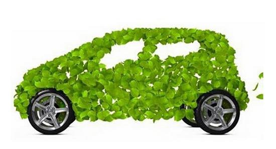 ♦新能源汽车板块迎来福音