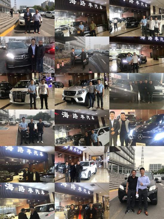 2019款宝马X7现车价格 全球首发限量版