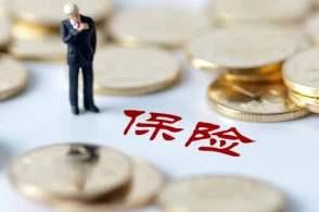"""热浪 山东省保险行业协会:提前续保时间缩短至""""不超过30天"""""""