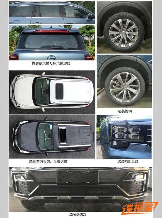 252马力/满足国六 曝新款传祺GS8申报图