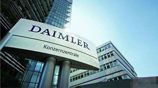戴姆勒签5年110亿欧元信贷协议 涉40家银行