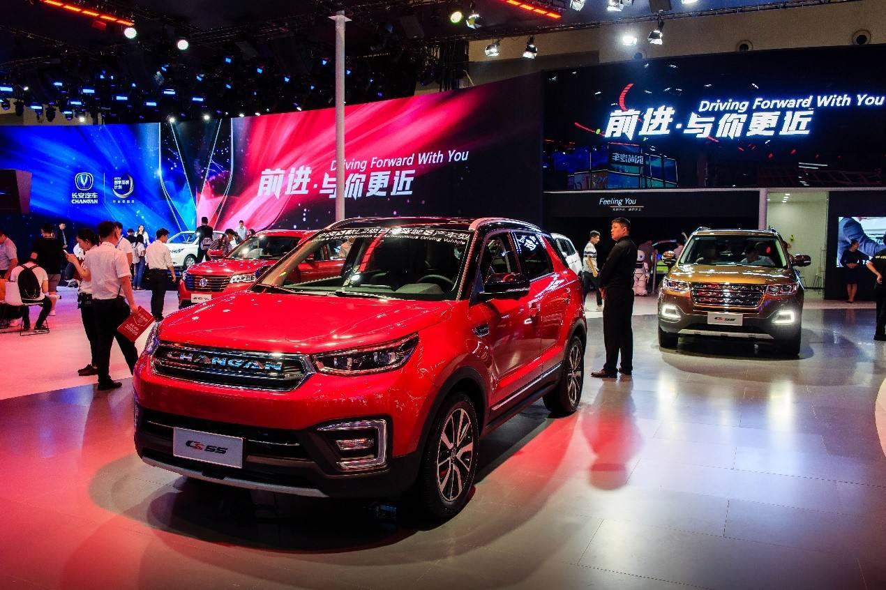 重庆汽车产业结束30个月累计运行下滑筑底反弹