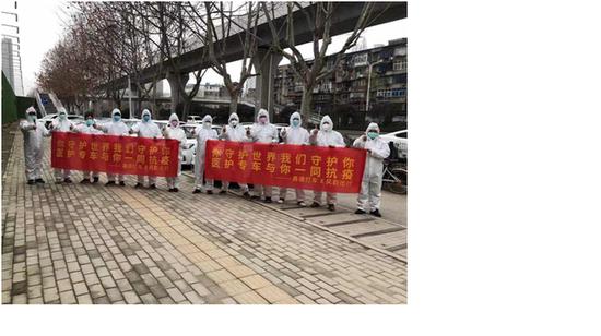 """高德上线""""医护专车""""公益服务 免费接送武汉医护人员安全出行"""