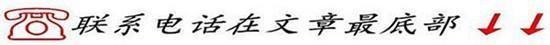 http://www.880759.com/qichexiaofei/11040.html