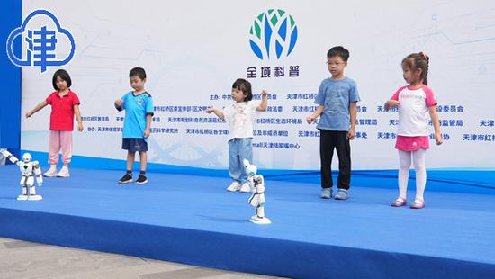 丰富市民科普体验 提升公民科学素质 天津全国科普日启动