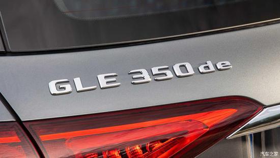 法兰克福车展亮相 奔驰GLE 350de官图