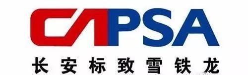 合资双方先后宣布撤离 CAPSA正式解散