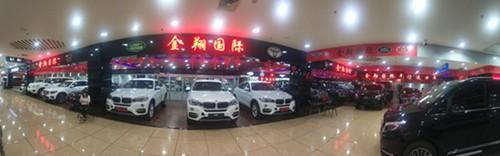 http://www.weixinrensheng.com/qichekong/749211.html